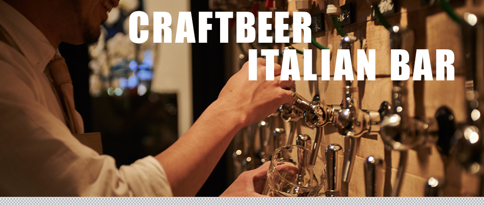 CRAFT BEER × ITALIAN BAR